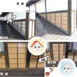 屋根塗装、外壁塗装・張替工事